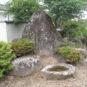 現地、庭石